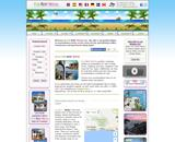 for-rent-nerja.com